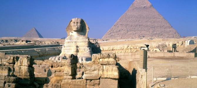 The Mysterious Pyramids Great Sphinx Giza Egypt